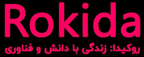 روکیدا: تازههای فناوری، سبک زندگی و مدیریت کسب و کار