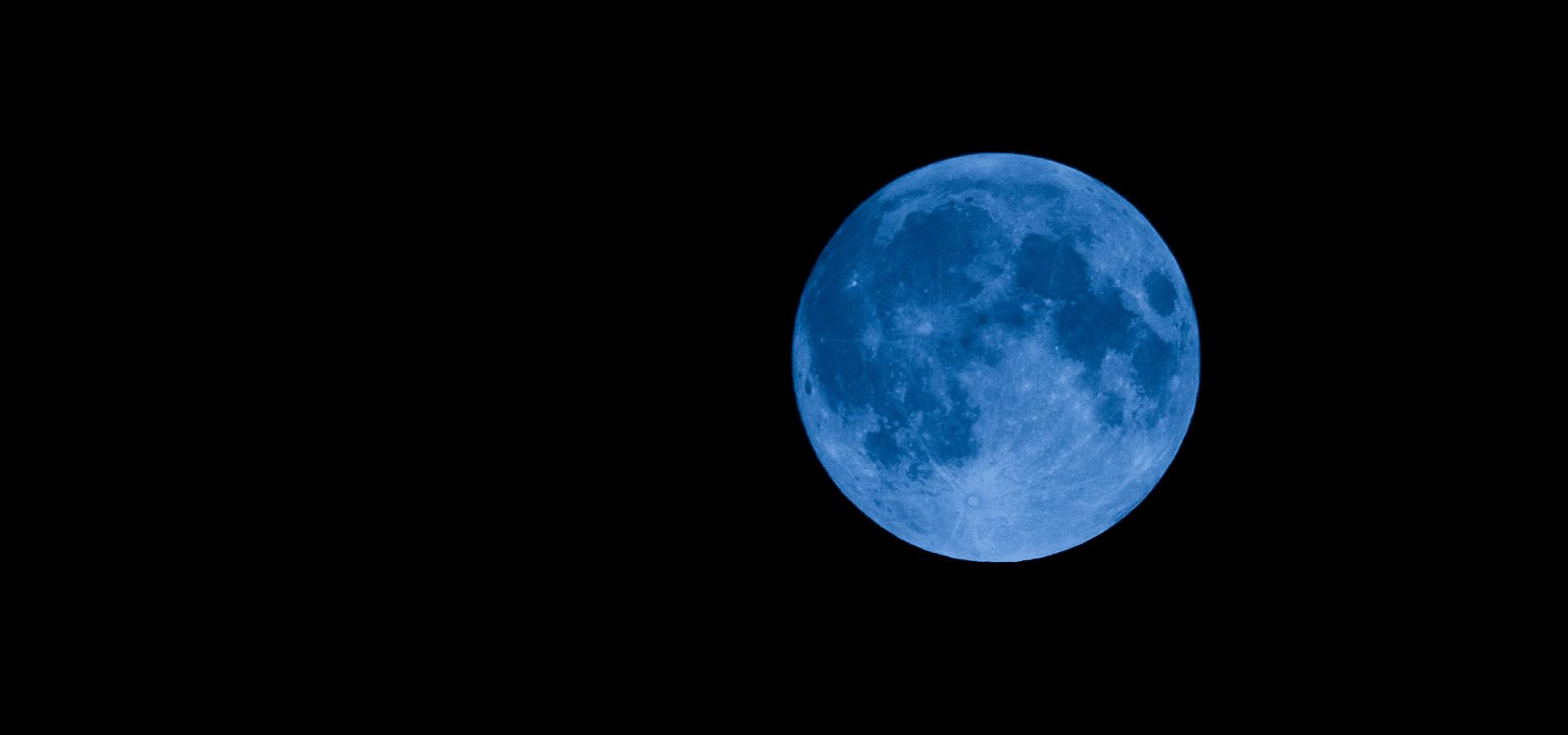 سرد شدن ماه