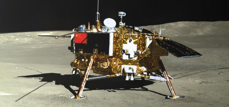 کانی مرموز سطح ماه