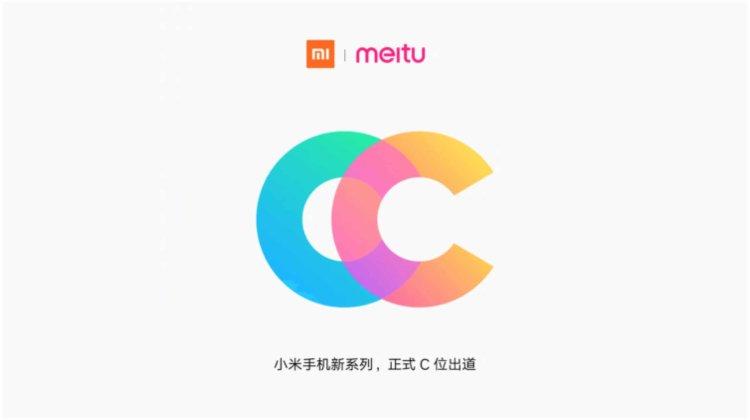 شیائومی سری جدیدی CC را معرفی کرد