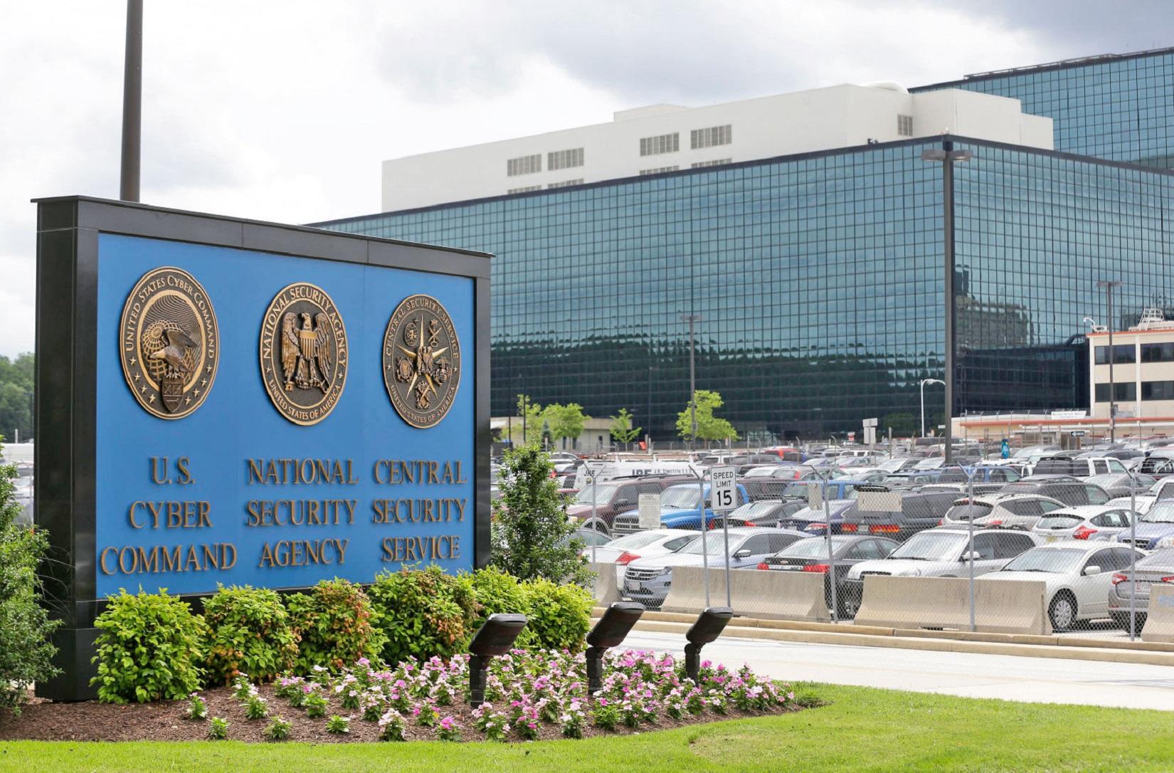 آژانس امنیت ملی NSA