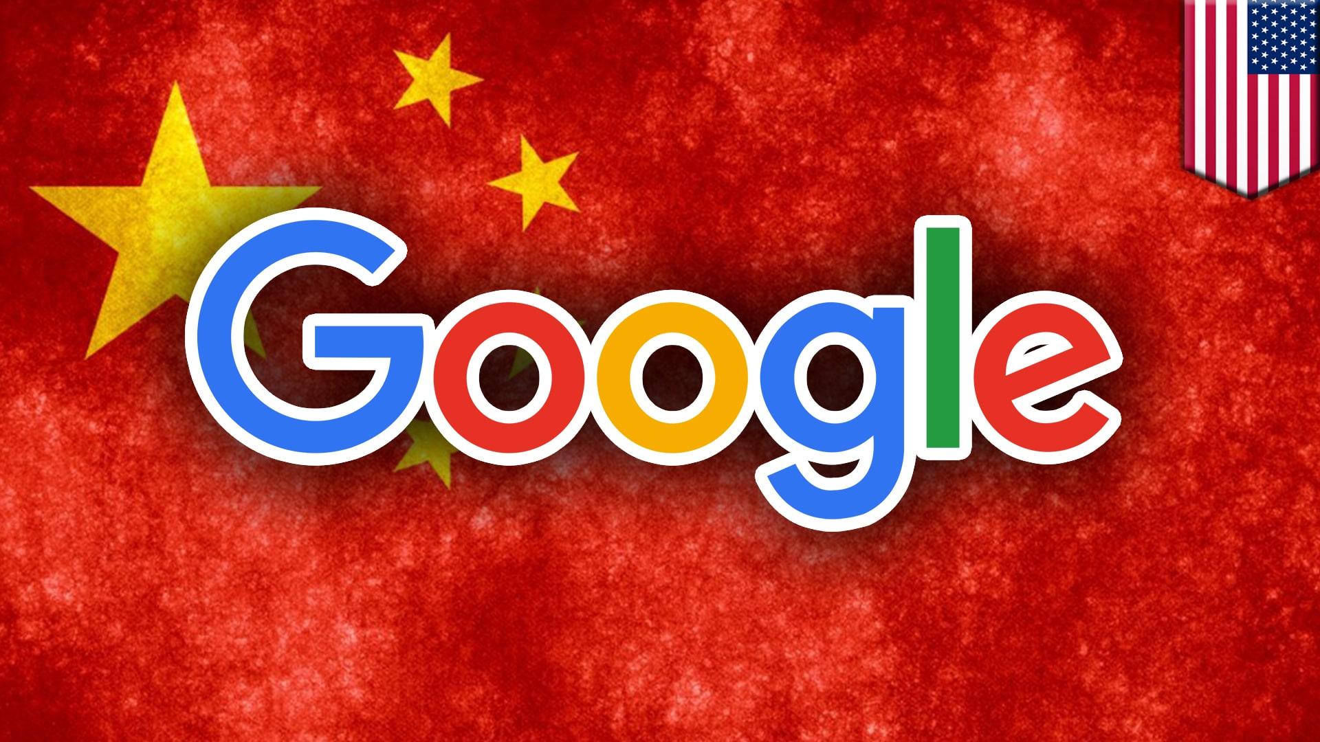 پروژه دراگونفلای گوگل