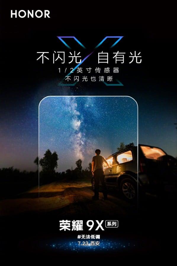 آنر قابلیتهای عکاسی در شب گوشی Honor 9 Pro را به رخ سایرین میکشد