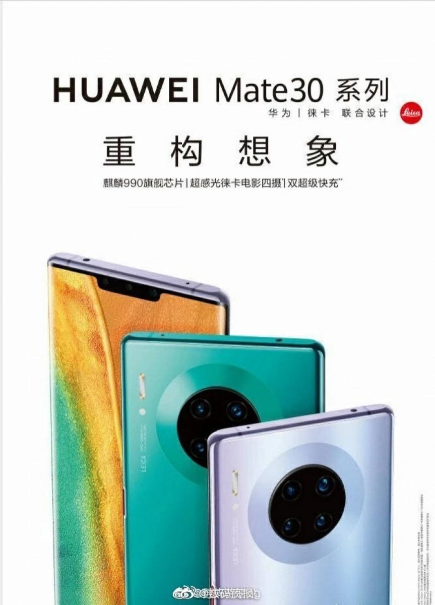 تصویر تبلیغاتی گوشی Mate 30 Pro هوآوی آرایش دوربین چهارگانه را نشان میدهند