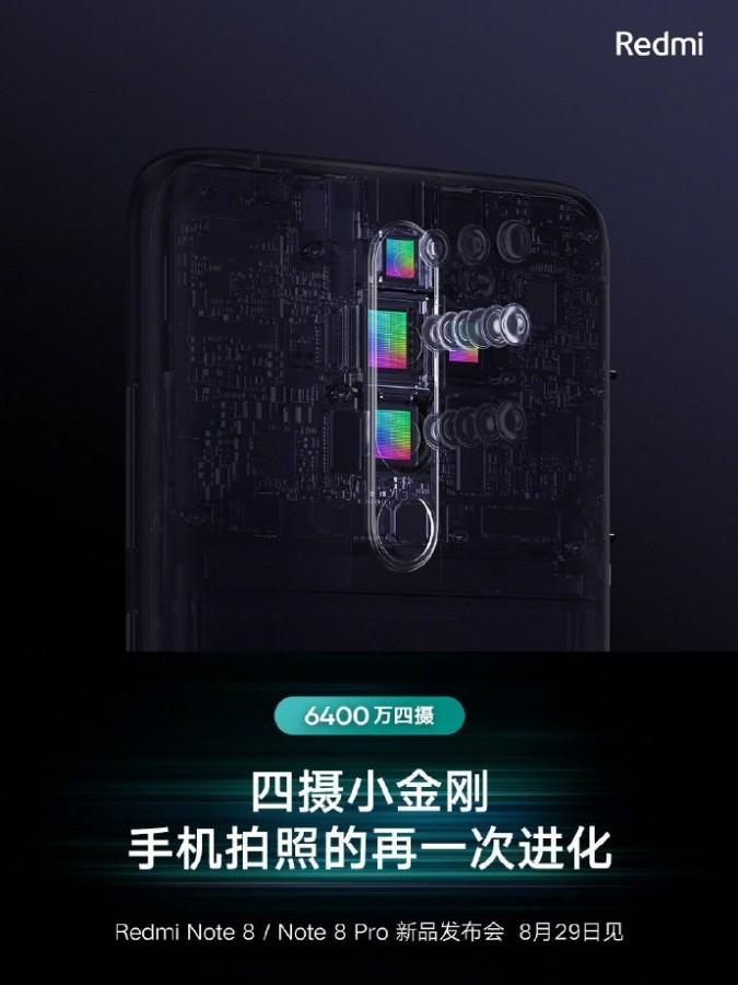 سیستم خنک کننده گوشی ردمی نوت 8 1