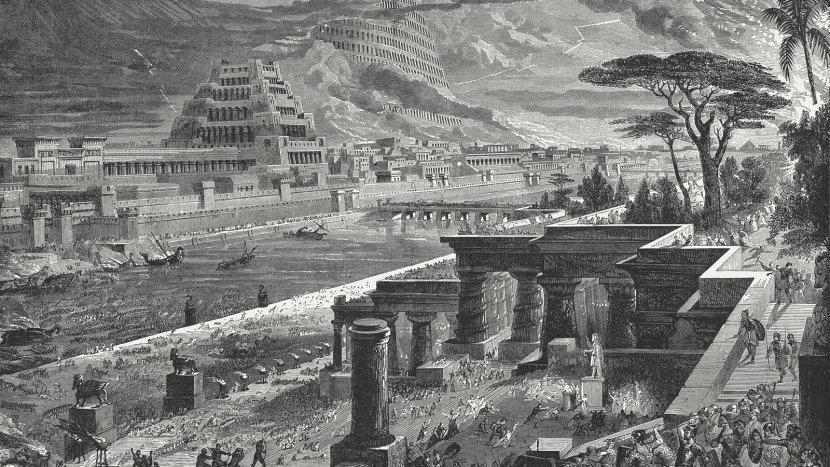 شهر بابل