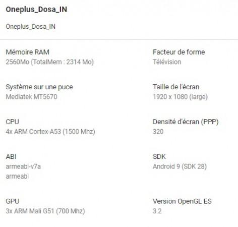 مشخصات OnePlus TV لو رفت؛ چیپست MT5670 مدیاتک و 3 گیگابایت رم
