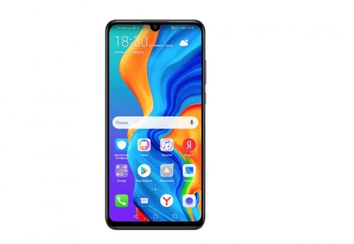 گوشی Honor 20S در فهرست کنسول گوگلپلی ظاهر شد