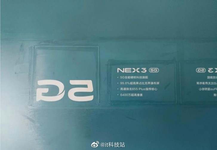 گوشی vivo NEX 3 با دوربین 64 مگاپیکسل و فناوری شارژ 120 وات به جنگ رقبا میرود