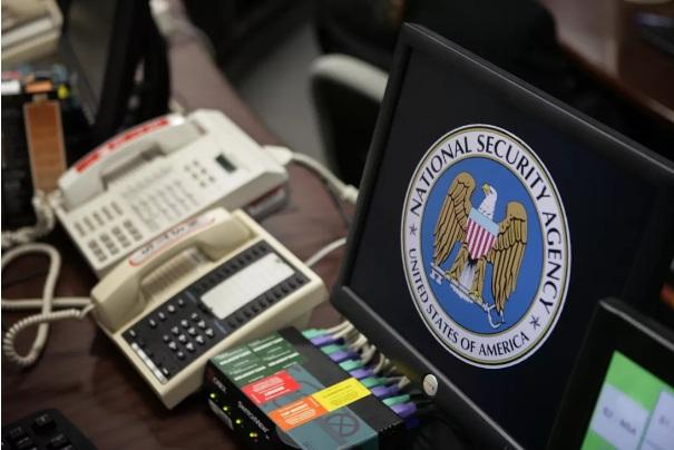 آژانس امنیت ملی