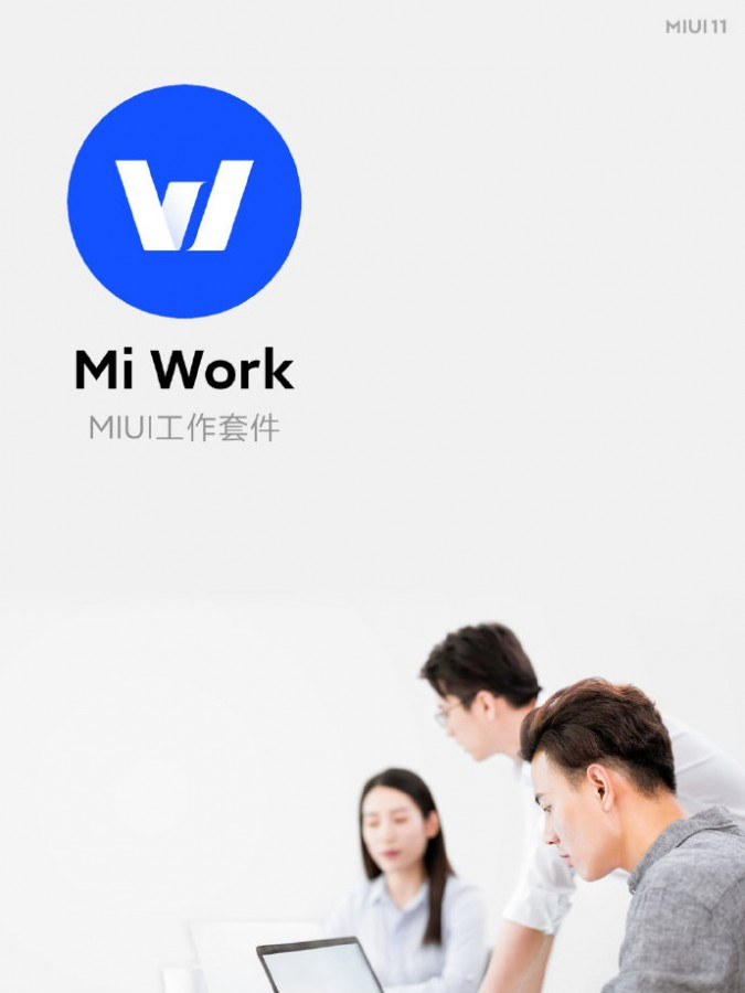رابط کاربری MIUI 11 2