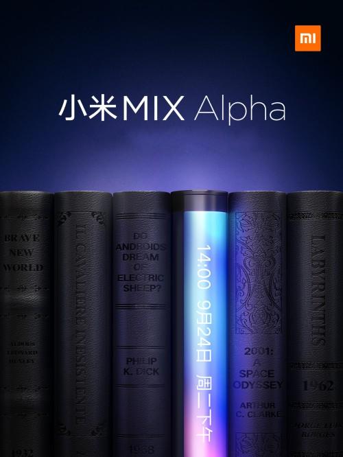 رندرهای جدید گوشی Mi Mix Alpha شیائومی یک نمایشگر فوقالعاده خمیده تا پشت گوشی را نشان میدهد