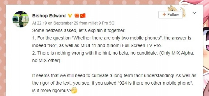 شیائومی رسما تایید کرد گوشی Mi Mix 4 به بازار نمیآید