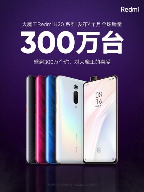 میزان فروشی سری ردمی K20 به 3 میلیون رسید؛ یک نسخه جدید در راه است