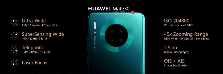 گوشی Huawei Mate 30