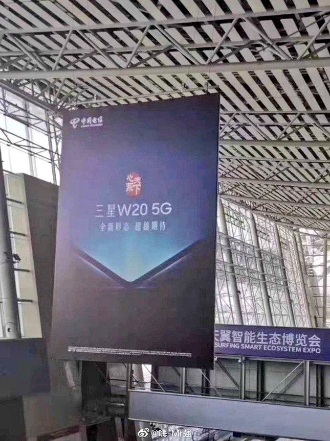 گوشی تاشو بعدی سامسونگ W20 5G نام خواهد داشت