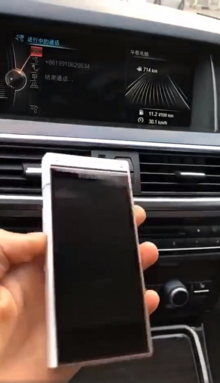 گوشی تاشو بعدی سامسونگ W20 5G نام خواهد داشت 2