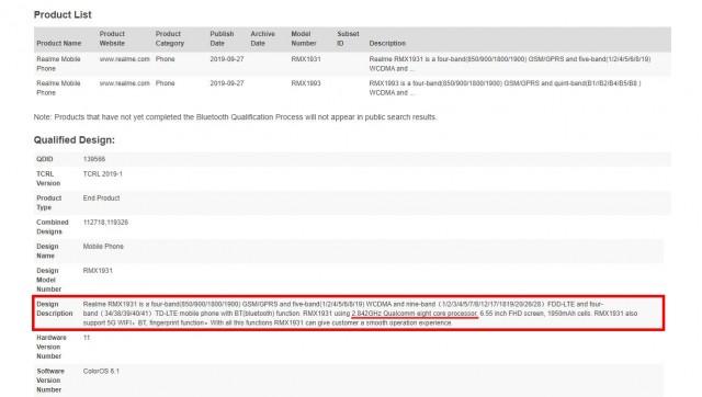 گوشی ریلمی با اسنپدراگون 855 مجوز بلوتوث را دریافت کرد