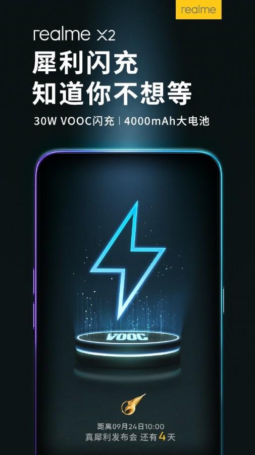 گوشی ریلمی X2 مجهز به باتری 4000 میلیآمپر ساعت و پشتیبانی از 30W VOOC Flash Charge 4.0 به بازار خواهد آمد