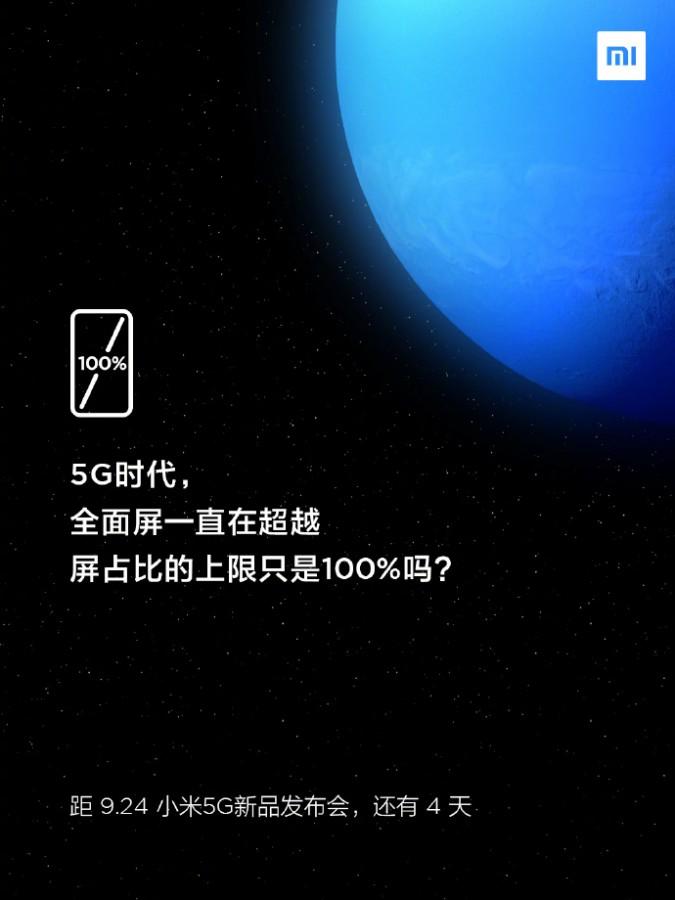 گوشی Mi Mix Alpha شیائومی نمایشگر آبشاری و نسبت نمایشگر به تصویر بیش از 100 درصد خواهد داشت