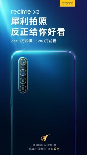 گوشی Realme X2 دوربین سلفی 32 مگاپیکسل خواهد داشت