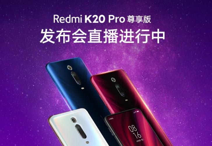 گوشی Redmi K20 Pro Premium با اسنپدراگون 855 پلاس و حداکثر 12 گیگابایت رم به بازار میآید