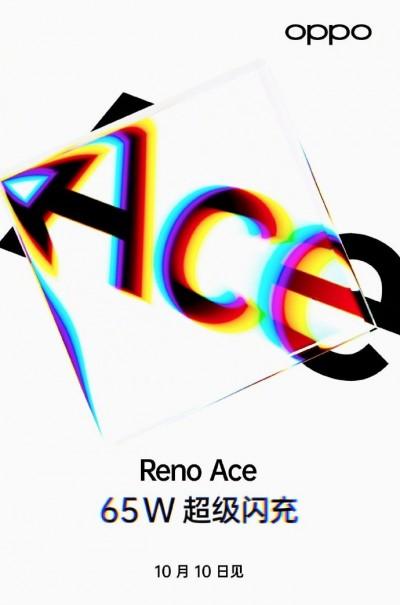 گوشی Reno Ace اوپو 10 اکتبر رونمایی میشود