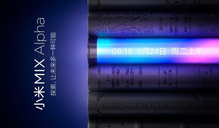 Xiaomi zeigte das Mi Mix Alpha Smartphone