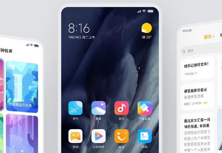 بیلد پایدار MIUI 11 برای گوشیهای ردمی 7، نوت 7 و 7 پرو و K20 کاربران چین منتشر شد