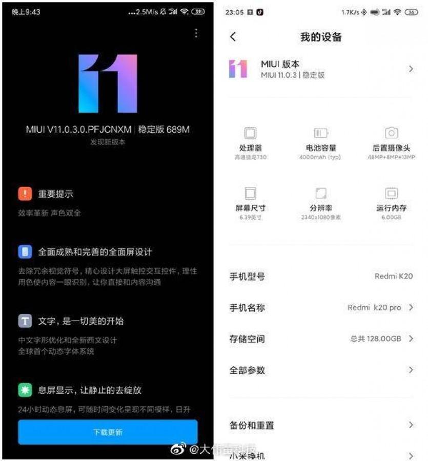 بیلد پایدار MIUI 11 برای گوشیهای ردمی 7، نوت 7 و 7 پرو و K20 برای کاربران چین منتشر شد 2