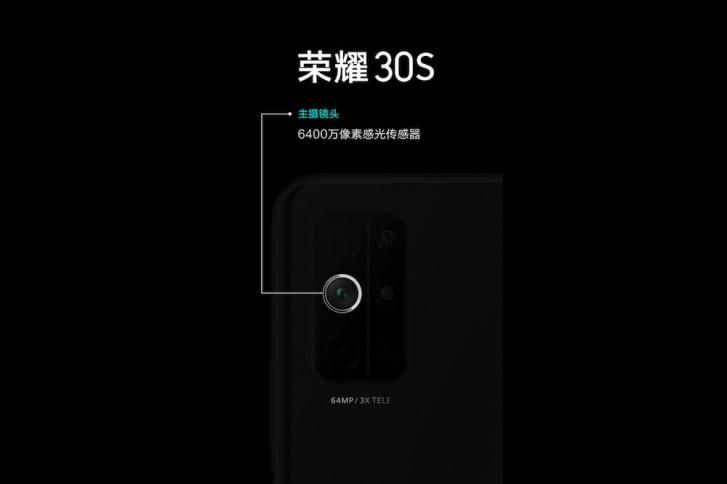 دوربین اصلی گوشی Honor 30s مشخص شد