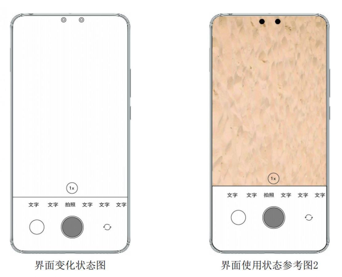 شیائومی پتنت طراحی نمایشگرهای با دوربین سلفی دوگانه را ثبت کرد 3