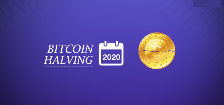 نصف شدن پاداش بیت کوین 2020 هاوینگ