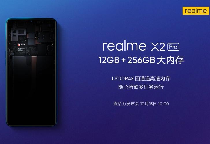 گوشی ریلمی X2 پرو تا 12 گیگابایت رم و 256 گیگابایت حافظه داخلی دارد
