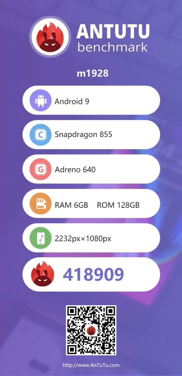 گوشی Meizu 16T با چیپست اسنپدراگون 855 و نمایشگر 6.5 اینچی به بازار خواهد آمد