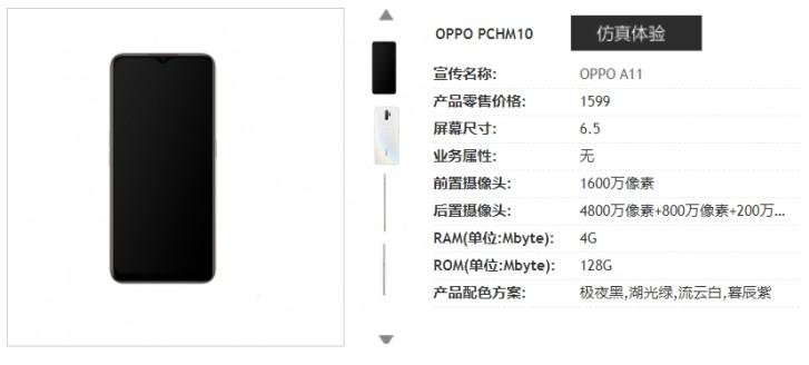 گوشی Oppo A11