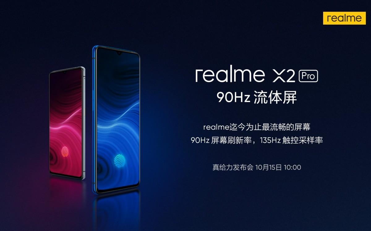 گوشی Realme X2 Pro نرخ نمونهگیری 135 هرتز و یک حسگر اثرانگشت فوقالعاده سریع دارد