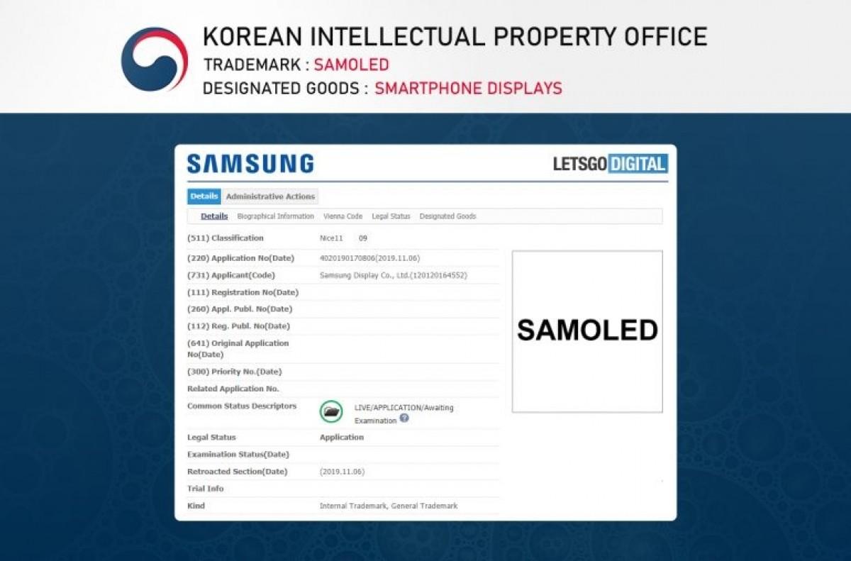 سامسونگ برند SAMOLED برای نمایشگرهای خود را زودتر از عرضه گلکسی اس 11 ثبت تجاری کرد