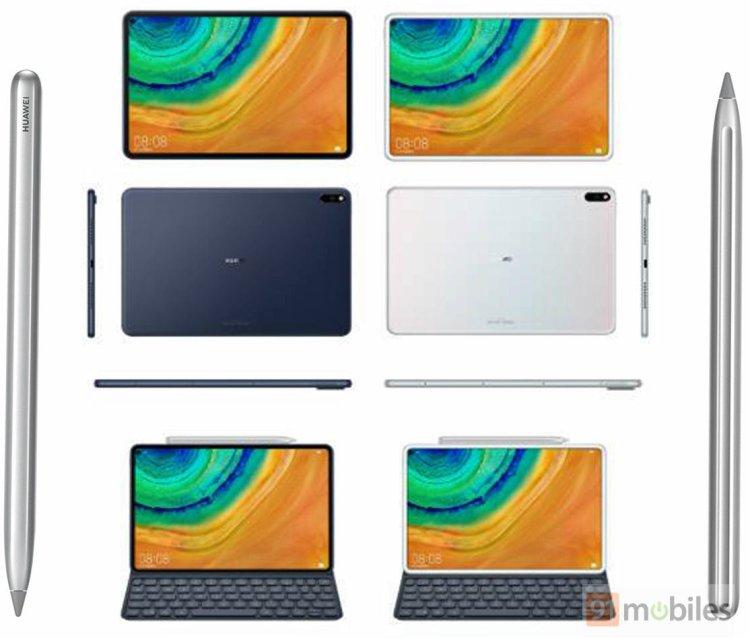 MatePad accessories