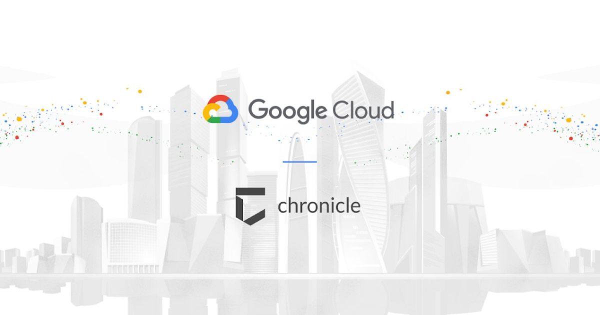 پروژه امنیت سایبری کرونیکل گوگل با دردسر روبرو شده است