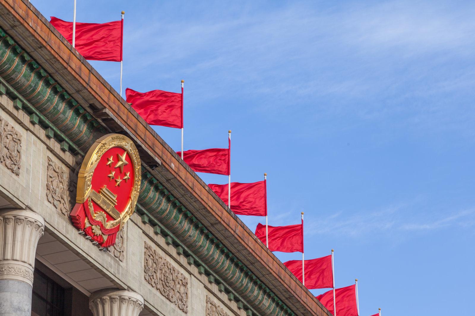 چین تمام سازمانهای دولتی را از استفاده از فناوریهای ساخت آمریکا محروم کرد