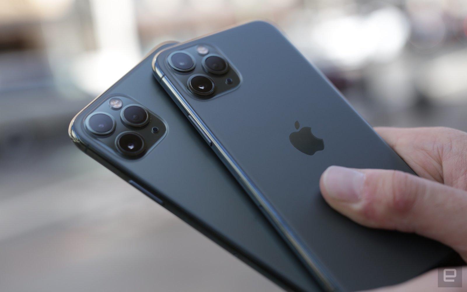 خرید جدید اپل چه شرکتی است؟