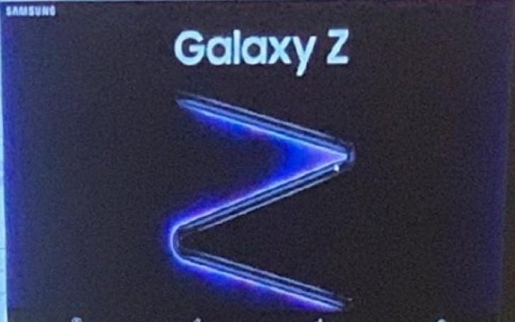 آیا گوشی تاشو جدید سامسونگ Galaxy Z نام دارد؟