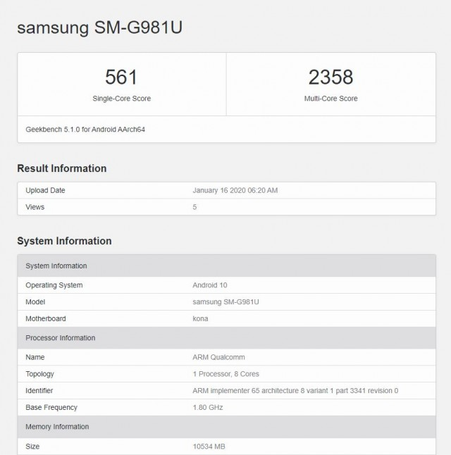 گوشی گلکسی S20 5G در بنچمارک Geekbench حضور پیدا کرد