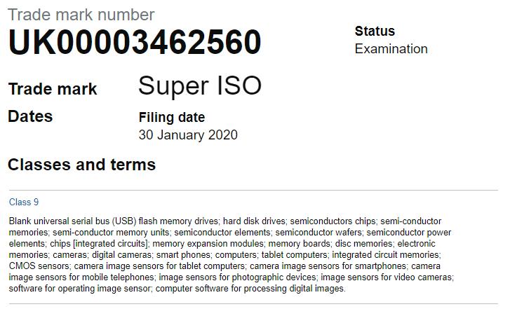 سامسونگ عبارت Super ISO را به ثبت تجاری رساند