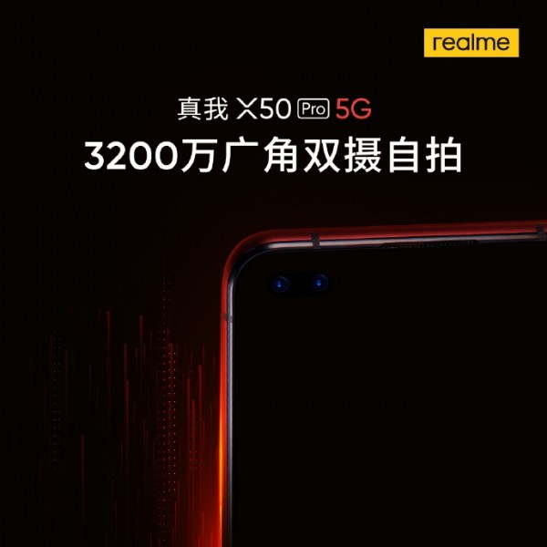 مشخصات دوربین جلو گوشی Realme X50 Pro 5G چیست؟