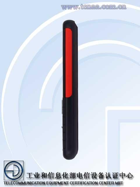 با گوشی ساده جدید خود یاد مدل XpressMusic را زنده میکند؟ 2