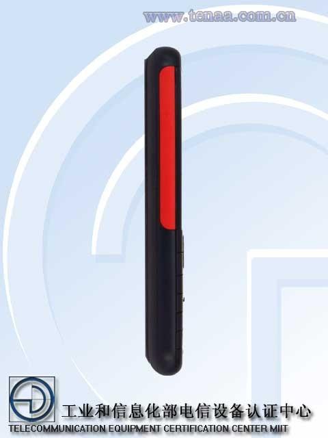 با گوشی ساده جدید خود یاد مدل XpressMusic را زنده میکند؟ 3