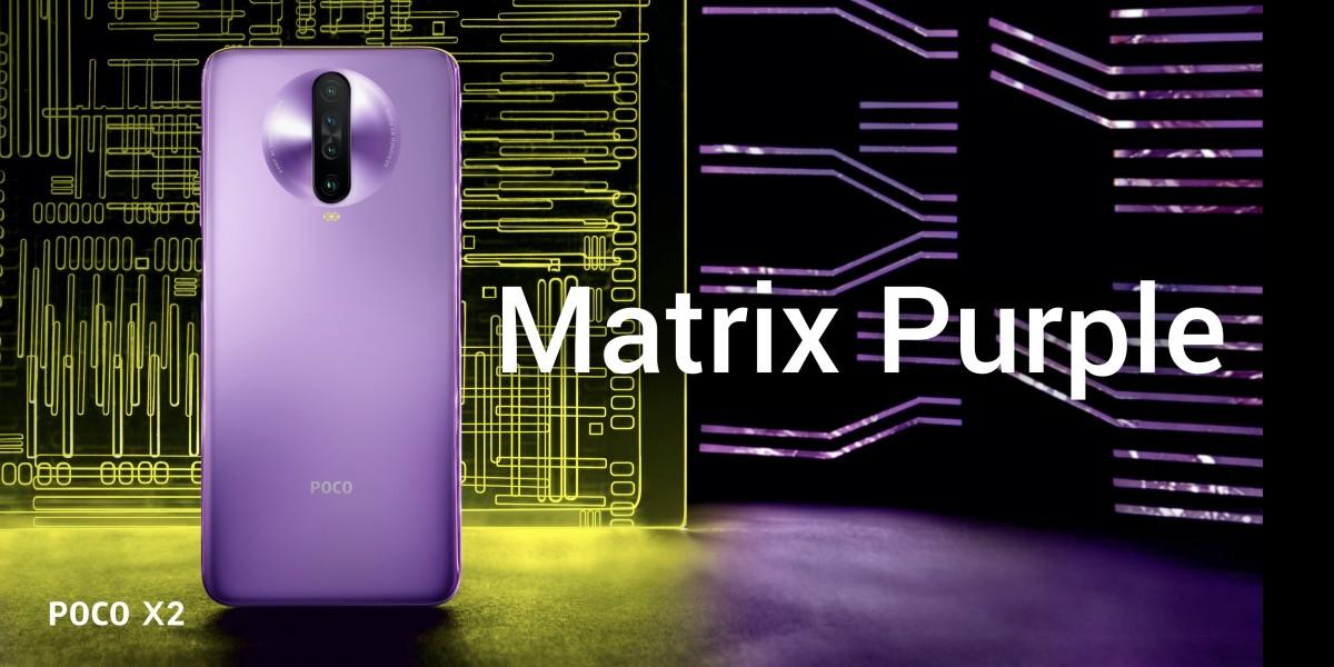 گوشی Poco X2 رسما معرفی شد؛ دوربین 64 مگاپیکسل و نمایشگر 6.67 اینچ 3