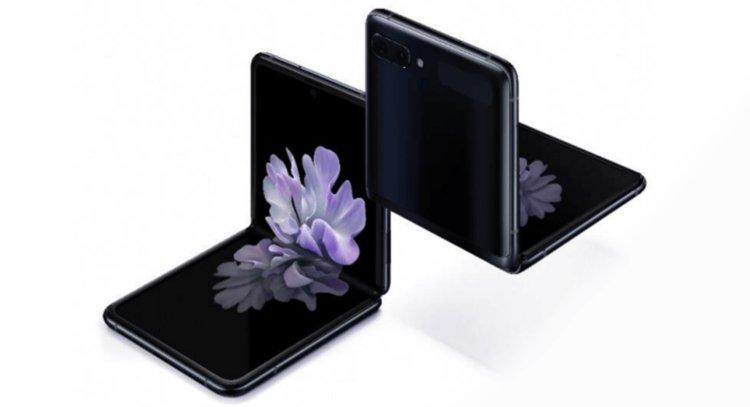 Samsung Galaxy Z Flip 5